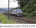 貨運列車 運輸 交通 35033192