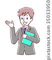 businessman businessperson introduction 35033950