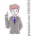 businessman, businessperson, proposal 35033953