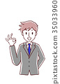 businessman businessperson gents 35033960