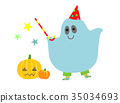 万圣节 幽灵 鬼 35034693