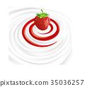 飲料 草莓 水果 35036257