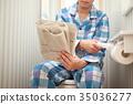 화장실 (신문 신문 남성 잠옷 잠옷 얼굴없이 차체 부품 변소 아빠) 35036277