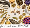 面包 食物 食品 35036931