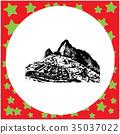 8-bit Machu Picchu in Peru vector illustration 35037022