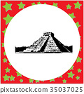 8-bit Pyramid Kukulkan in the Mayan archeological 35037025