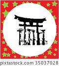 black 8-bit Miyajima Hiroshima Japan  35037028