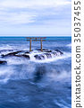 바다, 오아라이 해안, 오오아라이이소사키 신사 35037455