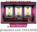 Win Partner Dream Girl Woman 35037648