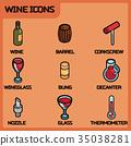 wine, alcohol, bottle 35038281