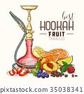 Vector hand drawn hookah 35038341