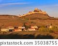 Rupea medieval fortress. Transylvania, Romania 35038755
