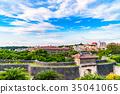 วิวเมือง,ปราสาทซุริ,ปราสาท 35041065