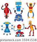 เวกเตอร์,หุ่นยนต์,แบน 35041538