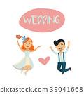 婚禮 夫婦 一對 35041668