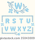 Cross-stitch embroidery in Ukrainian style 35043009