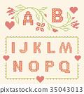 Cross-stitch embroidery in Ukrainian style 35043013