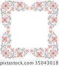 Cross-stitch embroidery in Ukrainian style 35043018