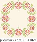 Cross-stitch embroidery in Ukrainian style 35043021