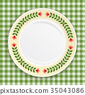 plate china porcelain 35043086