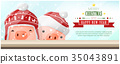 Merry Christmas and Happy New Year with pigs  35043891