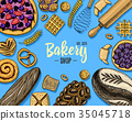 bread food vector 35045718