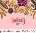 bread food vector 35045722