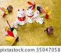 eleventh sign of the chinese zodiac, dog, dogs 35047058
