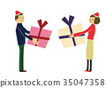 present christmas x-mas 35047358