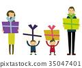 present christmas x-mas 35047401