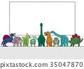 สัตว์,ภาพวาดมือ สัตว์,ไดโนเสาร์ 35047870