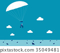 Businessman parachuting. Concept business vector 35049481