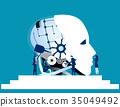Teamwork. Business team repair robot technology. 35049492