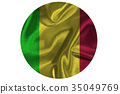 Mali national flag 3D illustration symbol. Mali fl 35049769