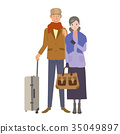 旅途 旅行 旅行者 35049897
