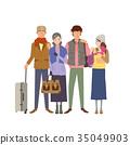 旅途 旅行 旅行者 35049903