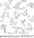 Origami paper bird 35050017