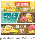tea, vector, drink 35050575