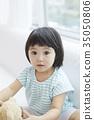 소녀, 순수, 어린이 35050806