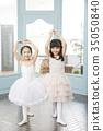 朋友,孩子,兄弟姐妹,芭蕾舞 35050840