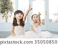 朋友,孩子,兄弟姐妹,芭蕾舞 35050850