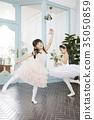 朋友,孩子,兄弟姐妹,芭蕾舞 35050859