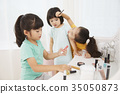 친구,어린이,형제자매,놀이,화장 35050873