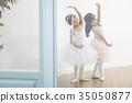 朋友,孩子,兄弟姐妹,芭蕾舞 35050877