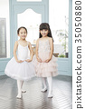 朋友,孩子,兄弟姐妹,芭蕾舞 35050880