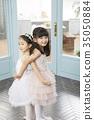 朋友,孩子,兄弟姐妹,芭蕾舞 35050884