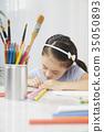 미술, 소녀, 어린이 35050893