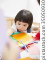 孩子們,玩耍 35050930