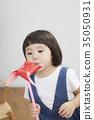 孩子們,玩耍 35050931