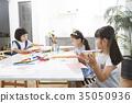 놀이, 소녀, 어린이 35050936